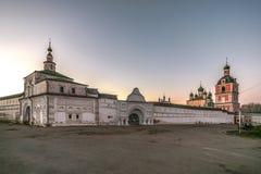 Monasterio de Dormition Imagen de archivo