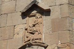 Monasterio de Jvari Foto de archivo libre de regalías
