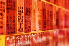 Monasterio de los buddhas de los diez milésimos Hon Kong Fotos de archivo libres de regalías