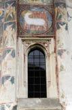 Monasterio de Moldovita Foto de archivo