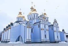 Monasterio De oro-Abovedado Ucrania de San Miguel Imagenes de archivo
