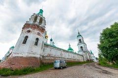 Monasterio de Spasso-Yakovlevsky Imágenes de archivo libres de regalías