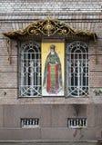 Monasterio de St John de Kronstadt Foto de archivo libre de regalías