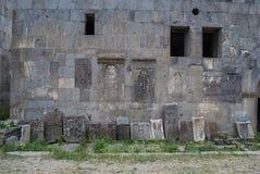 Monasterio de Tatev en la provincia de Syunik de la República de Armenia Imagen de archivo libre de regalías