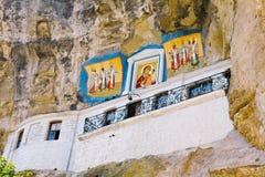 Monasterio de Uspenskiy en Crimea cerca de Bakhchisarai Fotos de archivo libres de regalías