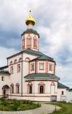 Monasterio de Valday Iversky, Rusia Foto de archivo libre de regalías