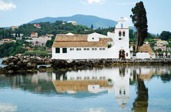 Monasterio de Vlacherna Imagen de archivo libre de regalías