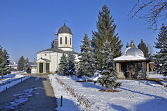 Monasterio de Zamfira Imágenes de archivo libres de regalías