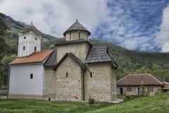 Monasterio del desierto en Serbia Imágenes de archivo libres de regalías