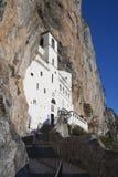 Monasterio del ortodox de Ostrog Foto de archivo libre de regalías