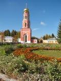 Monasterio del pustin de Davidova Fotos de archivo