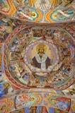 Monasterio del santo Ivan de Rila Imagen de archivo libre de regalías