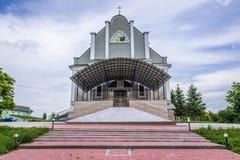 Monasterio en Ucrania foto de archivo