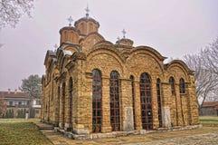 Monasterio Gracanica Imagen de archivo libre de regalías