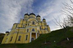 Monasterio Hincu Foto de archivo libre de regalías