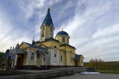 Monasterio Hincu Fotografía de archivo libre de regalías