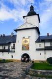 Monasterio Neamt de la región de Moldavia Imágenes de archivo libres de regalías