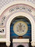 Monasterio ortodoxo copto imagen de archivo libre de regalías