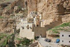 Monasterio ortodoxo de San Jorge Foto de archivo libre de regalías