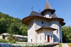 Monasterio ortodoxo del ` s de las mujeres cerca del pueblo de Rudi Imágenes de archivo libres de regalías