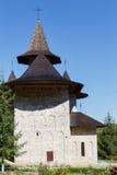 Monasterio ortodoxo del ` s de las mujeres cerca del pueblo de Rudi Fotos de archivo