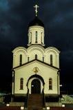 Monasterio ortodoxo en honor de la madre de dios Vladimir en la región de Kaluga en Rusia Fotografía de archivo