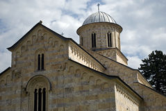Monasterio ortodoxo servio de Visoki, Decani, Kosovo Foto de archivo libre de regalías