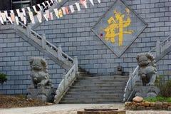 monasterio Parque nacional de Qianshan, China Fotos de archivo