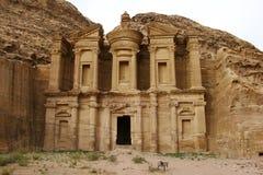 Monasterio, Petra, Jordania imagen de archivo libre de regalías