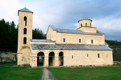 Monasterio Sopocani Fotos de archivo libres de regalías