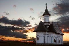Monasterio, zosin, Rumania foto de archivo