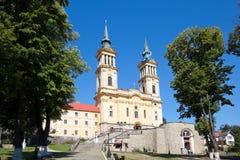 Monastero del Franciscan della Maria Radna immagine stock libera da diritti