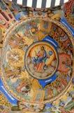 Monastero del san Ivan di Rila Fotografie Stock