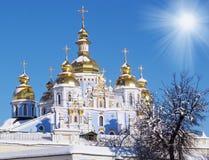 Monastero della st Michael, chiesa famosa in Kyiv Fotografia Stock Libera da Diritti