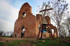 Monastero di Araca Immagine Stock