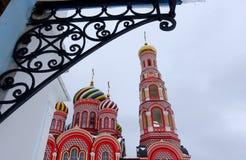 Monastero di ascensione di Tambov della chiesa ortodossa russa immagine stock libera da diritti