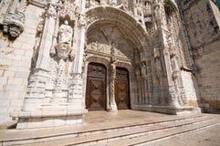 Monastero di Hieronymites Fotografie Stock Libere da Diritti