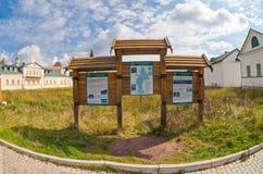 Monastero di Iversky nella regione di Novgorod Fotografia Stock