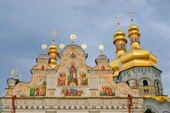 Monastero di Kiev-Pechersk Lavra a Kiev. L'Ucraina fotografie stock libere da diritti