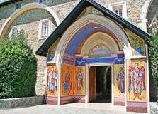 Monastero di Kykkos Immagini Stock Libere da Diritti