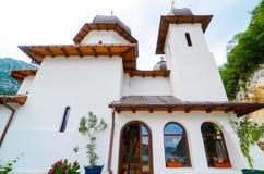 Monastero di Mraconia Immagine Stock