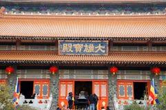 Monastero di Po Lin Fotografia Stock