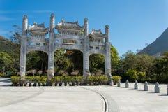 Monastero di Po Lin Isola di Lantau Hon Kong fotografie stock libere da diritti