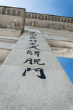 Monastero di Po Lin Isola di Lantau Hon Kong fotografia stock