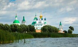 Monastero di Spaso-Yakovlevsky Fotografia Stock Libera da Diritti