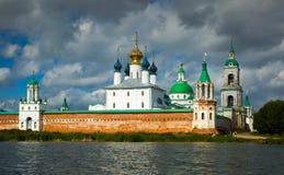 Monastero di Spaso-Yakovlevsky Immagini Stock Libere da Diritti