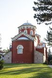 Monastero di Zica fotografie stock