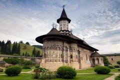 Monastero dipinto ortodosso di Sucevita, Bucovina fotografia stock libera da diritti