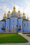 Monastero Dorato-A cupola della st Michael, Kiev Immagine Stock