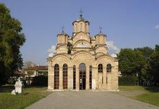 Monastero in Gracanica fotografia stock libera da diritti